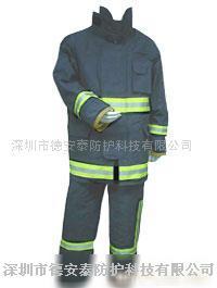 GA10消防战斗服,消防服,防火服,防护服,防护服