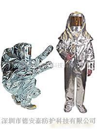 隔热防护服,防火服,防火服,消防服,隔热服,阻燃服