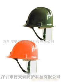 消防头盔,消防手套,消防鞋,消防帽,消防服装