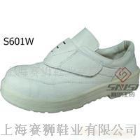 洁净款式S601W安全鞋,洁净鞋,工作鞋