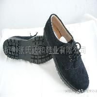 6KV电绝缘皮鞋9502