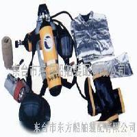 消防员装备