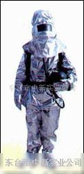 防火隔热服,消防服装,避火服