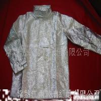 铝箔隔热消防衣防护服,防火衣