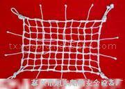 尼龙阻燃安全网、尼龙网、吊网