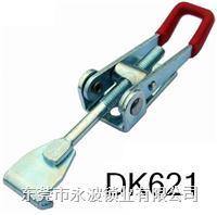 DK621 可调搭扣 DK 621