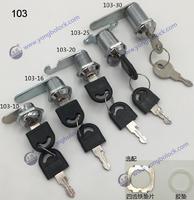103系列转舌锁 103