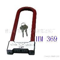 摩托车锁 HM-369