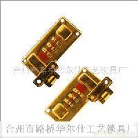 锌合金密码箱包锁