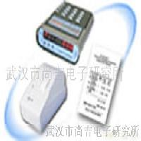 尚吉SJ-428POS消费机