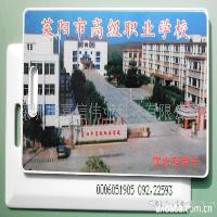 (IC卡、ID卡、T5557卡)厚卡印刷