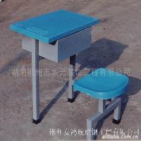 多功能连体课桌椅
