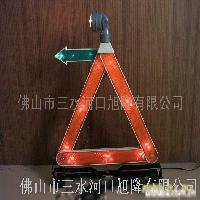 发光三角牌
