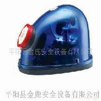 蜗牛型警示灯