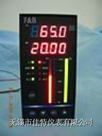 鍋爐三沖量調節器 XMPA7000