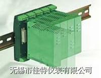 軌裝式隔離器/配電器 SFGP/460/466/468/660/666/668