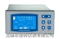 新一代無紙記錄儀 RX200系列