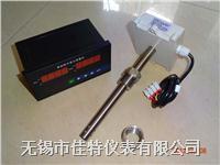 温湿度传感器(耐压管道式) WX-SHT WXJT-SHT
