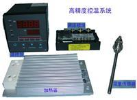 高精度溫度控制儀 AI-808