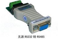 接口轉換器RS232/RS485(無源) UT-201