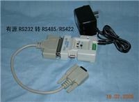 RS232到RS485/RS422轉換器(有源) JS485-25