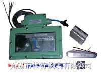 干濕球溫濕變送器 WS-2型