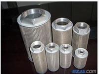 滤芯LH0240D20BN/HC LH0240D20BN/HC