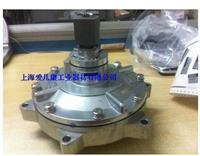 脉冲阀WPS-CA/TG62 WPS-CA/TG62