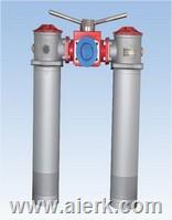 SRFA-63(SLHN)双筒回油过滤器 SRFA-63