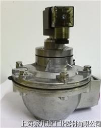 脉冲阀RMF-Z-50S RMF-Z-50S-EX