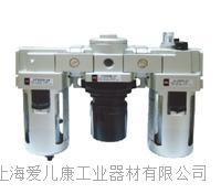 SNS神驰空气过滤组(三联件)自动排水AC3000-03D AC3000-02D、AC4000-04(03)D、AC4000-06D、AC5000-10D