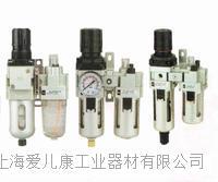 SNS神驰空气过滤组合(二联件)自动排水型AC4010-06D AC4010-04D、AC4010-03D、AC5010-06D、AC5010-10D
