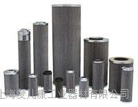 RF直回式回油过滤器滤芯 ZX00660R*BN/HC,ZX00850R*BN/HC,ZX00950R*BN/HC,ZX001