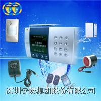 铁壁联防报警器/红外线家用报警器/电话联网报警器 标准
