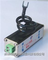 监控电源防雷器 KLF-D220