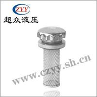 液压空气滤清器 EF-25-120系列