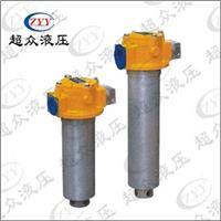回油过滤器 QYL型