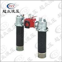 双筒直回式回油过滤器 SRFB系列(原SPZU)