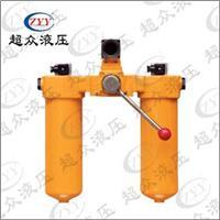 双筒回油过滤器(传统型) SZU-A、SQU-A、SWU-A、SXU-A系列