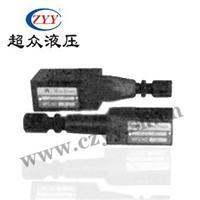 叠加式溢流阀 MRV-01、02、03、04、06-※系列
