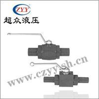 BKH-AS系列高压球阀(带焊接管) BKH-AS系列高压球阀(带焊接管)