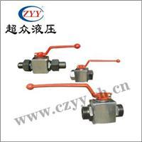 YJZQ系列液压球阀 YJZQ-H40W