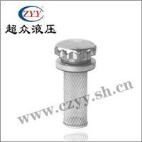 EF-25~120系列液压空气滤清器 EF1-25