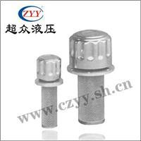 QUQ系列液压空气滤清器 QUQ4