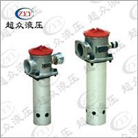 TF系列箱外自封式吸油过滤器(原LXZ系列) TF(LXZ)-25×180L-C/Y