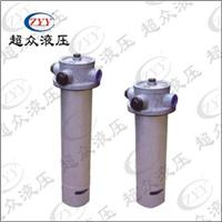 ZL12-122自封式磁性吸油过滤器 ZL12-122/80