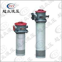 RFA系列微型直回式回油过滤器(原LHN系列) RFA(LHN)-100×20F-C/Y