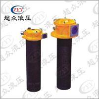 GP、WY系列磁性回油过滤器(传统型) WY-A700×30Q2 C/Y