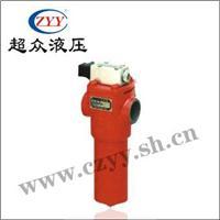 GU-H系列自封式压力管路过滤器 GU-H630×* C/P