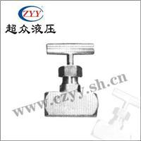 针阀接口 B12/A7/A11